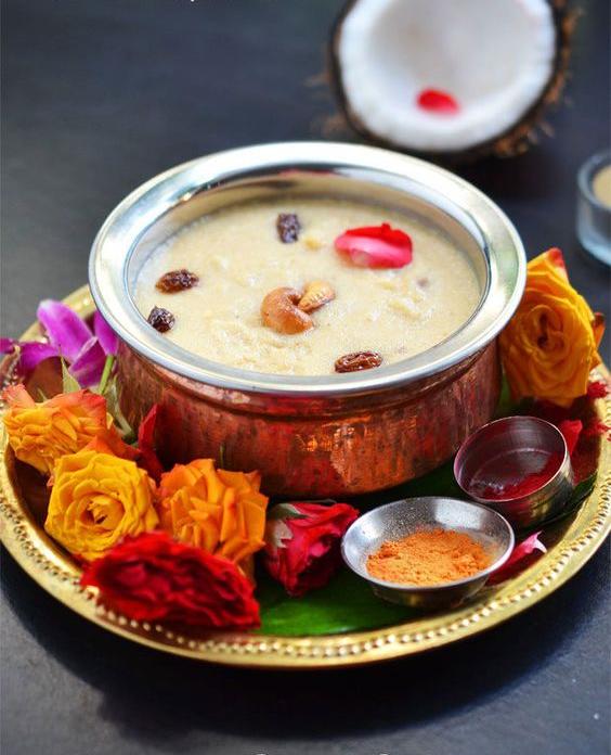 Prayers for honouring Prasadam - From Gītāvalī
