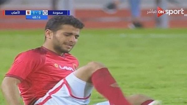 عاجل | مفاجأة سارة لجمهور الاهلى عن اصابة محمد محمود