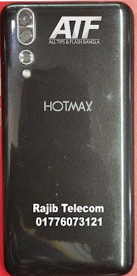HOTMAX R29 FLASH FILE