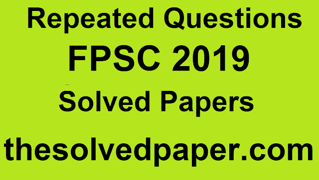 Important Questions 2019, Repeated MCQs 2019