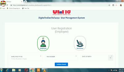 UMID  में रजिस्ट्रेशन कैसे करें How to ragister in UMID 4