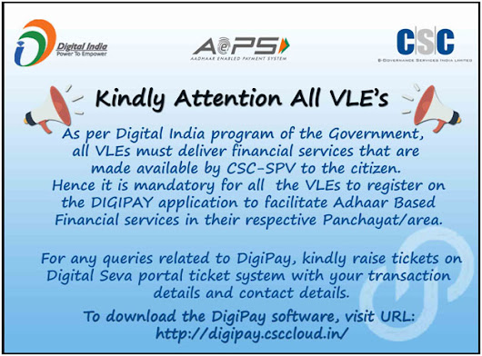 ATTENTION VLEs ! DIGIPAY IS MANDATORY FOR ALL VLES