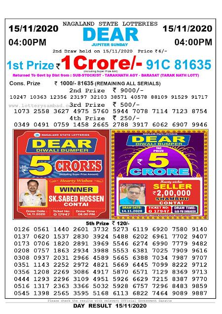 Lottery Sambad 15-11-2020 Today Results 4:00 pm, Nagaland State Lottery Sambad Today Result 4 pm, Sambad Lottery, Lottery Sambad Live