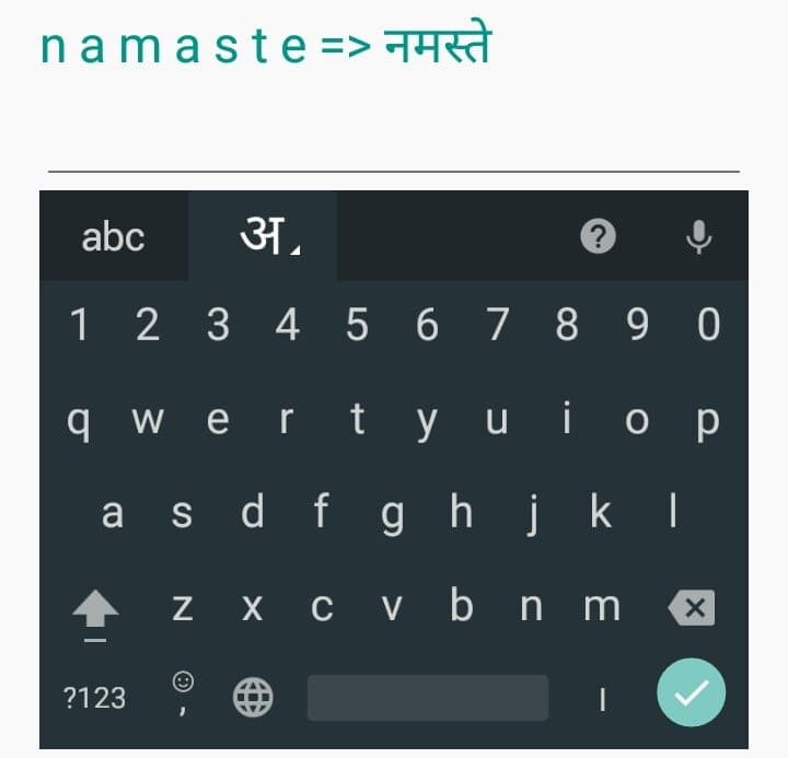google indic keyboard hindi typing