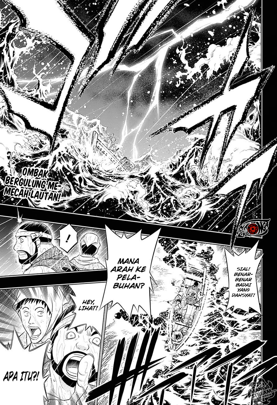 Rurouni Kenshin: Hokkaido-hen Chapter 02-3