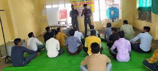 सुरक्षा जवान भर्ती कैम्प का आयोजन