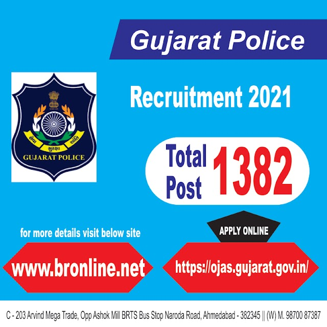 Gujarat Police Recruitment 2021 Posts (1382) PSI, ASI & Intelligence Officer  (OJAS)