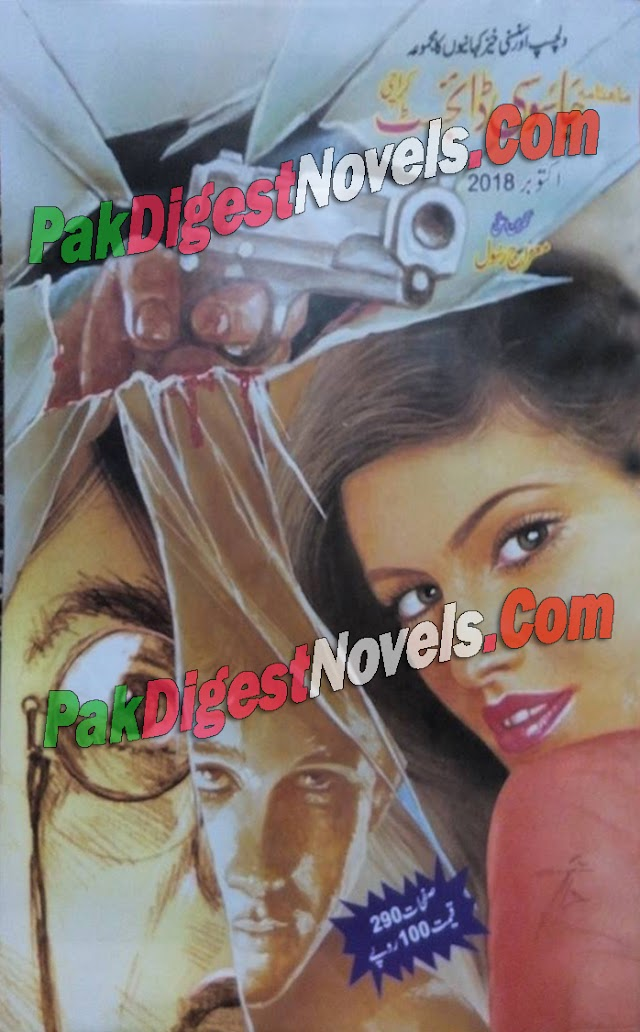 Jasoosi Digest October 2018 Pdf Free Download