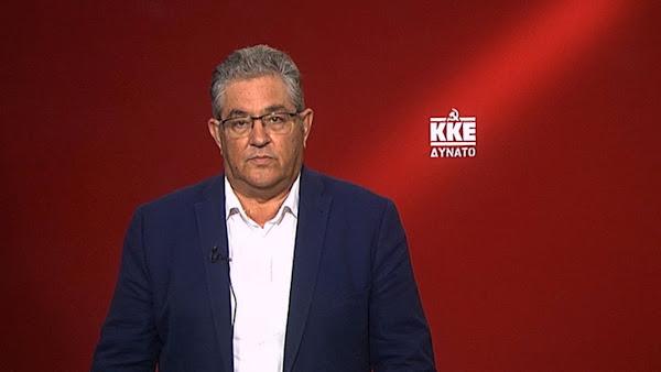 Δήλωση του ΓΓ της ΚΕ του ΚΚΕ για τα νέα μέτρα της κυβέρνησης και τις προτάσεις του ΚΚΕ (VIDEO)