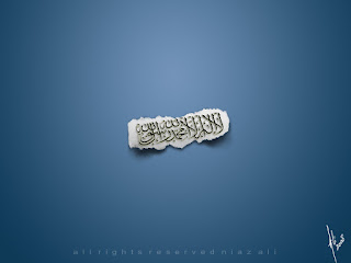 Ustadz Imron Rosyid: Dua Kalimat Persaksian Dalam Islam