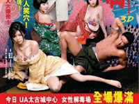 Film Naked Ambition 2 (2014) 720p BluRay Subtitle Indonesia
