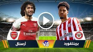 مشاهدة مباراة برينتفورد وآرسنال بث مباشر بتاريخ 14-08-2021 الدوري الانجليزي