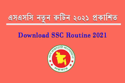 SSC New Routine 2021- All Education Board PDF Download