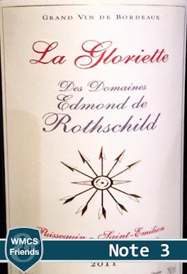 La Gloriette   Domaines Edmond de Rothschild Puisseguin - Saint-Emilion 2011