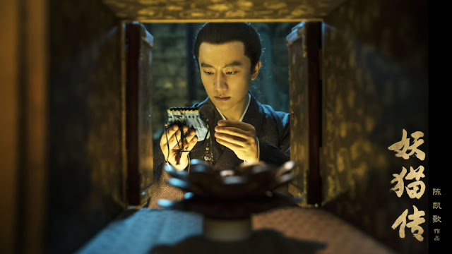 Yao Mao Zhuang Chinese film Huang Xuan