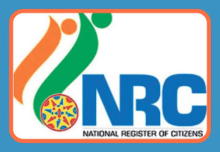 National Register of Citizens -జాతీయ పౌర రిజిస్టర్ కథాకమామిషు