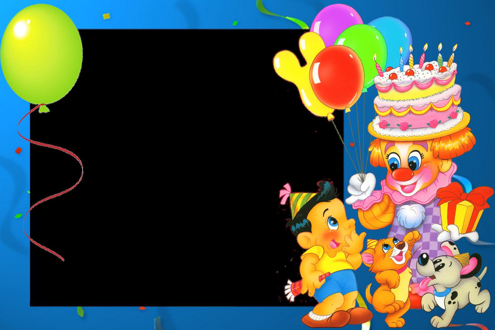Красивые блестящие, шаблоны день рождения для детей