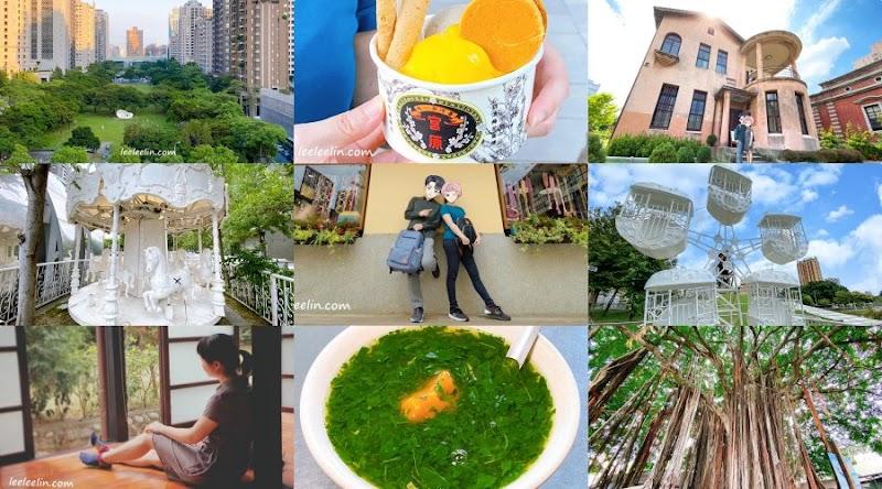台中城市輕旅行-3天2夜或2天1夜景點交通行程計畫表