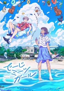 Deji Meets Girl Opening/Ending Mp3 [Complete]