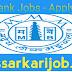 Bank Of Maharashrta Bank  -  Jobs Recuritment In 2019-2020.