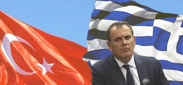 Греция начинает войну с Турцией?