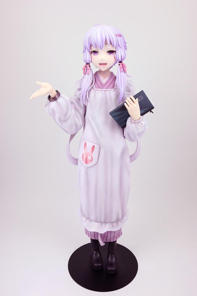 Yuzuki Yukari Life-Size Figure