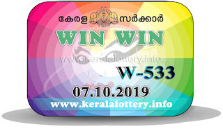 "Keralalottery.info, ""kerala lottery result 7 10 2019 Win Win W 533"", kerala lottery result 7-10-2019, win win lottery results, kerala lottery result today win win, win win lottery result, kerala lottery result win win today, kerala lottery win win today result, win winkerala lottery result, win win lottery W 533 results 7-10-2019, win win lottery w-533, live win win lottery W-533, 7.10.2019, win win lottery, kerala lottery today result win win, win win lottery (W-533) 7/10/2019, today win win lottery result, win win lottery today result 7-10-2019, win win lottery results today 7 10 2019, kerala lottery result 7.10.2019 win-win lottery w 533, win win lottery, win win lottery today result, win win lottery result yesterday, winwin lottery w-533, win win lottery 7.10.2019 today kerala lottery result win win, kerala lottery results today win win, win win lottery today, today lottery result win win, win win lottery result today, kerala lottery result live, kerala lottery bumper result, kerala lottery result yesterday, kerala lottery result today, kerala online lottery results, kerala lottery draw, kerala lottery results, kerala state lottery today, kerala lottare, kerala lottery result, lottery today, kerala lottery today draw result, kerala lottery online purchase, kerala lottery online buy, buy kerala lottery online, kerala lottery tomorrow prediction lucky winning guessing number, kerala lottery, kl result,  yesterday lottery results, lotteries results, keralalotteries, kerala lottery, keralalotteryresult, kerala lottery result, kerala lottery result live, kerala lottery today, kerala lottery result today, kerala lottery"