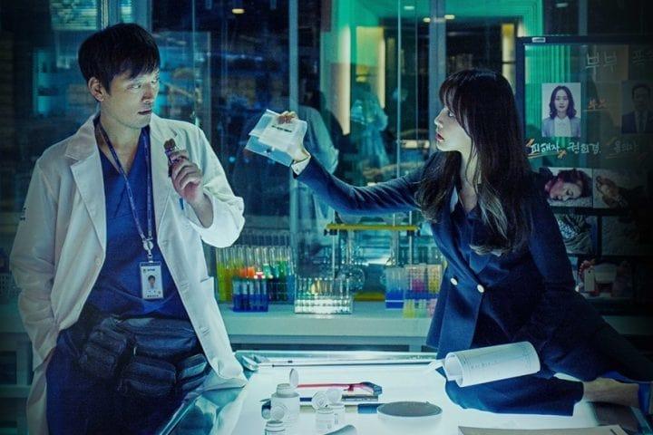 Download Drama Korea Investigation Couple Batch Sub Indo