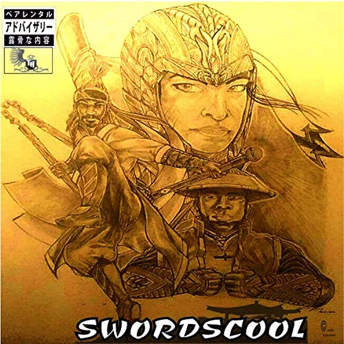 """Returning To A Forgotten Place"" SWORDSCOOL Album Review by Jhantu Randall"