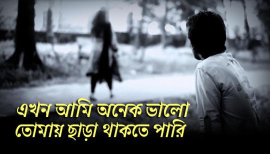 Ekhon Ami Lyrics by Shopnolok Ov