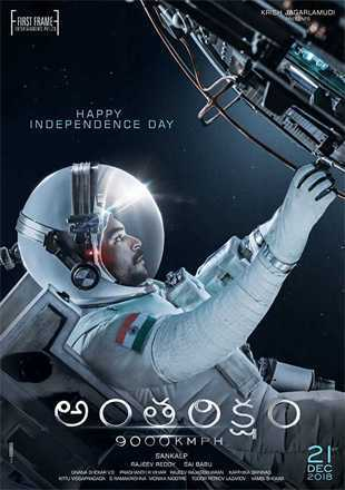 Antariksham 9000 KMPH 2018 Full Telugu Movie Download In HDRip 720p