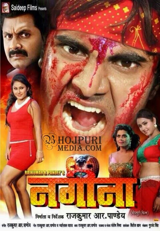 Japani Hindi Sexy Film