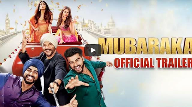 मुबारकां हिंदी फिल्म - Mubarakan Hindi Film