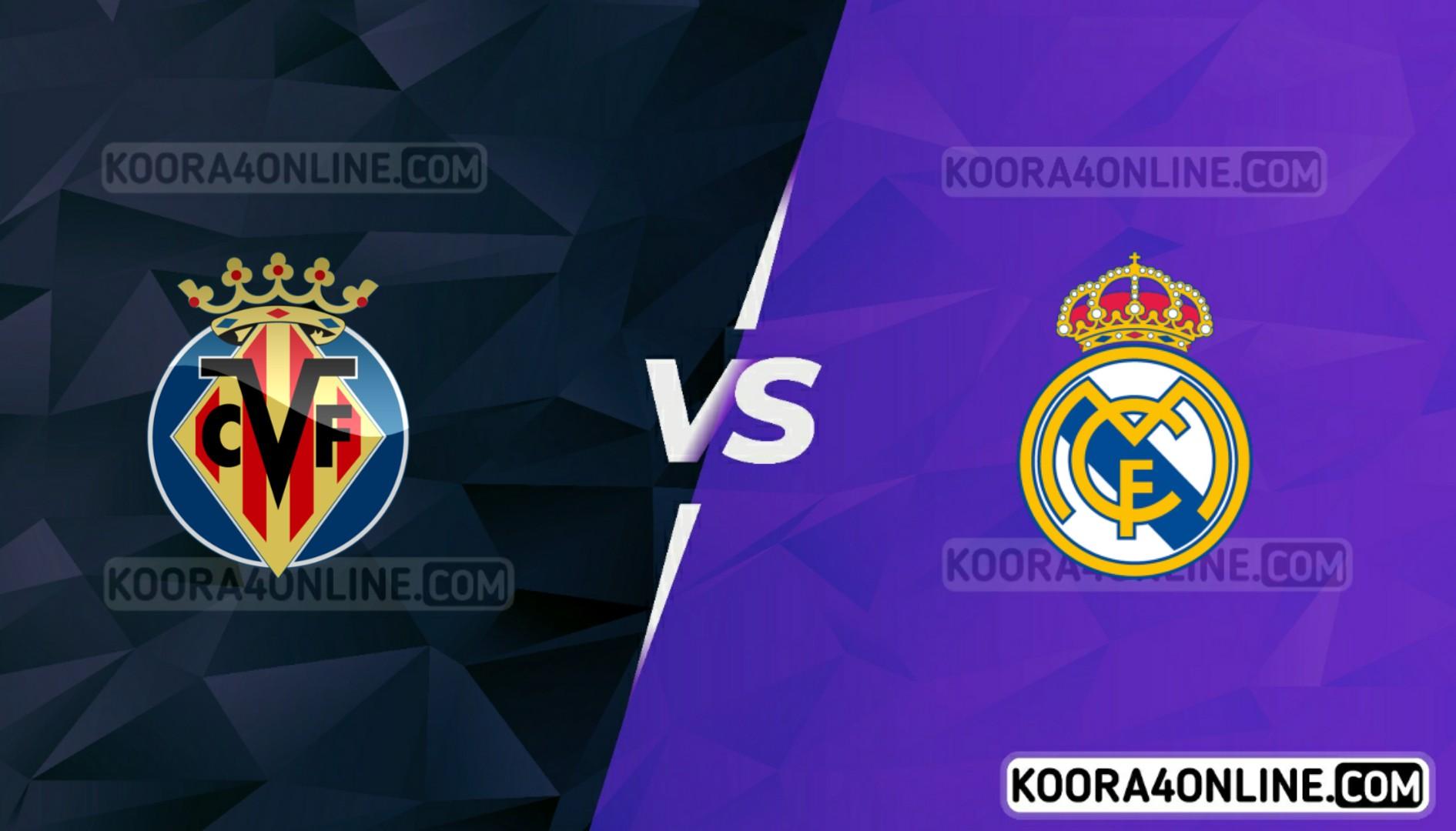 مشاهدة مباراة ريال مدريد وفياريال القادمة كورة اون لاين بث مباشر اليوم 25-09-2021 في الدوري الإيطالي