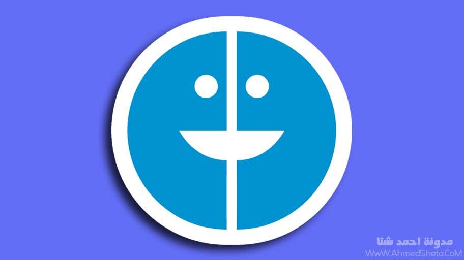تنزيل برنامج سوما SOMA للأندرويد 2019 لمكالمات الفيديو المجانية