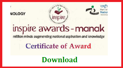 To download the certificate of selected student from the E-MIAS Portal Click on School Authority login page: http://www.inspireawards-dst.gov.in/UserC/login.aspx?to=1  Enter your User Name and Password, Go to Dashboard and Click on following icon The details associated with the list of awardees will appear inspire-awardee-student-certificate-download-process-EMIAS-website