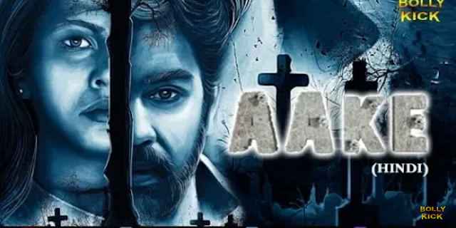 13 ghosts full hd movie in hindi free download