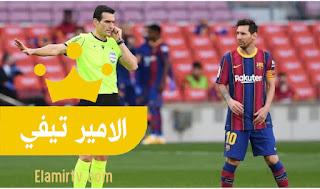 بيان رسمي من برشلونة بخصوص الوضع الاقتصادي في النادي