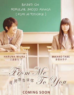 Sinopsis Movie Jepang From Me to You / 君に届け (Kimi ni Todoke) Live Action