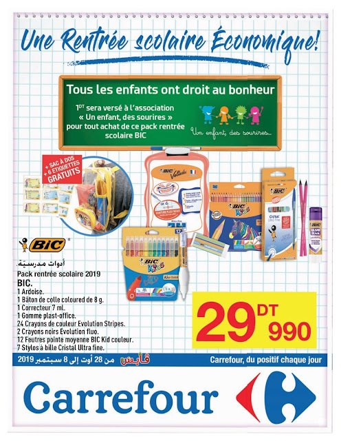 catalogue carrefour tunisie gabes aout septembre rentree scolaire 2019