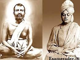स्वामी विवेकानंद और  रामकृष्ण परमहंस