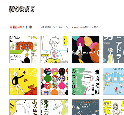 http://saoriotsuka.com/pages/works-pages/works-1_books.html