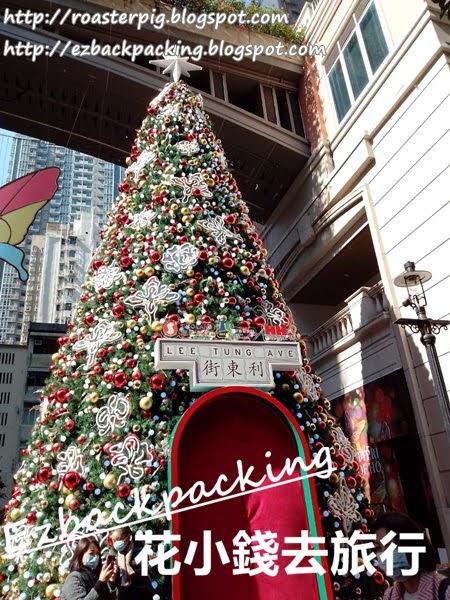 利東街聖誕燈飾2020: 灣仔聖誕好去處