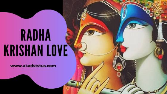Radha Krishna Love Quotes in Gujarati