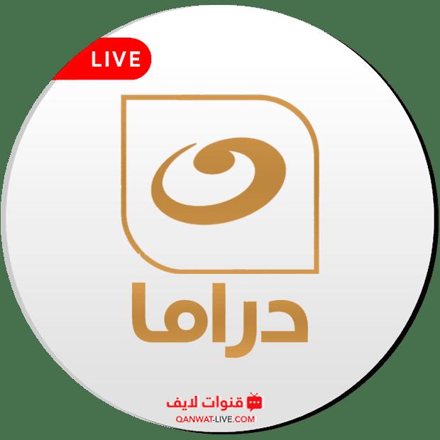 قناة النهار دراما Nahar Drama بث مباشر