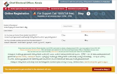 Provide basic details for identity card
