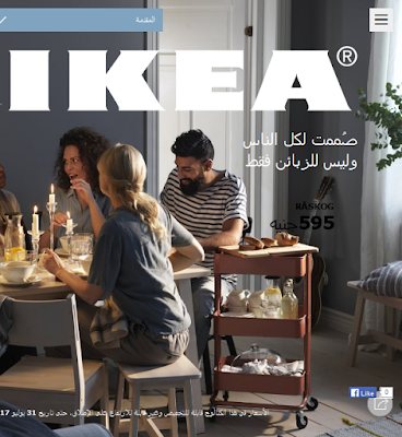 http://onlinecatalogue.ikea.com/eg/ar/IKEA_Catalogue/