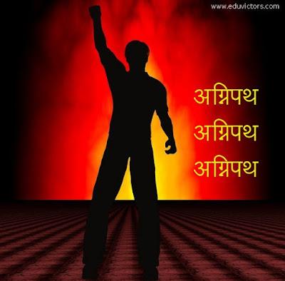 CBSE Class 9 - Hindi (B) - अग्निपथ - कविता का सारांश
