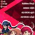 الفصل 31 Hataraku Maou-sama!