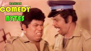 Goundamani Senthil Comedy | COMEDY BYTES | Rasigan | Tamil Super Comedy